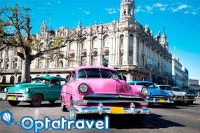 Cuba: Offerta Tour di 9gg a 904€