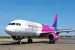Vinci biglietti aerei con il concorso Wizz Air