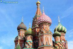 Mosca: Offerta Volo + 5 notti in hotel 3* a 245€
