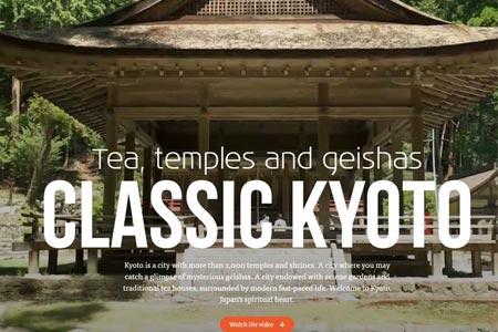 concorso klm vinci kyoto